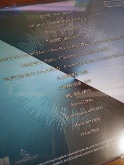 hkave CD