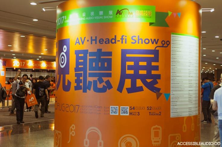 HKHEAV2017_12.jpg